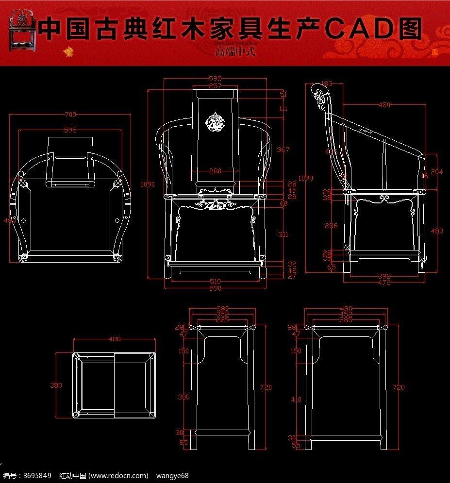 橱柜罗马柱模型_红木家具cad图纸图片