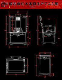 7款 扶手椅三件套红木家具生产CAD图dwg设计下载
