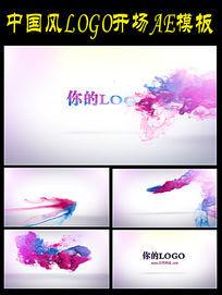 柔美飘逸的彩色粒子水墨logo揭示片头