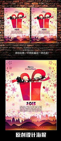 圣诞节手绘海报素材