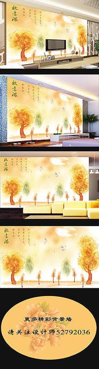 手绘卡通树背景墙