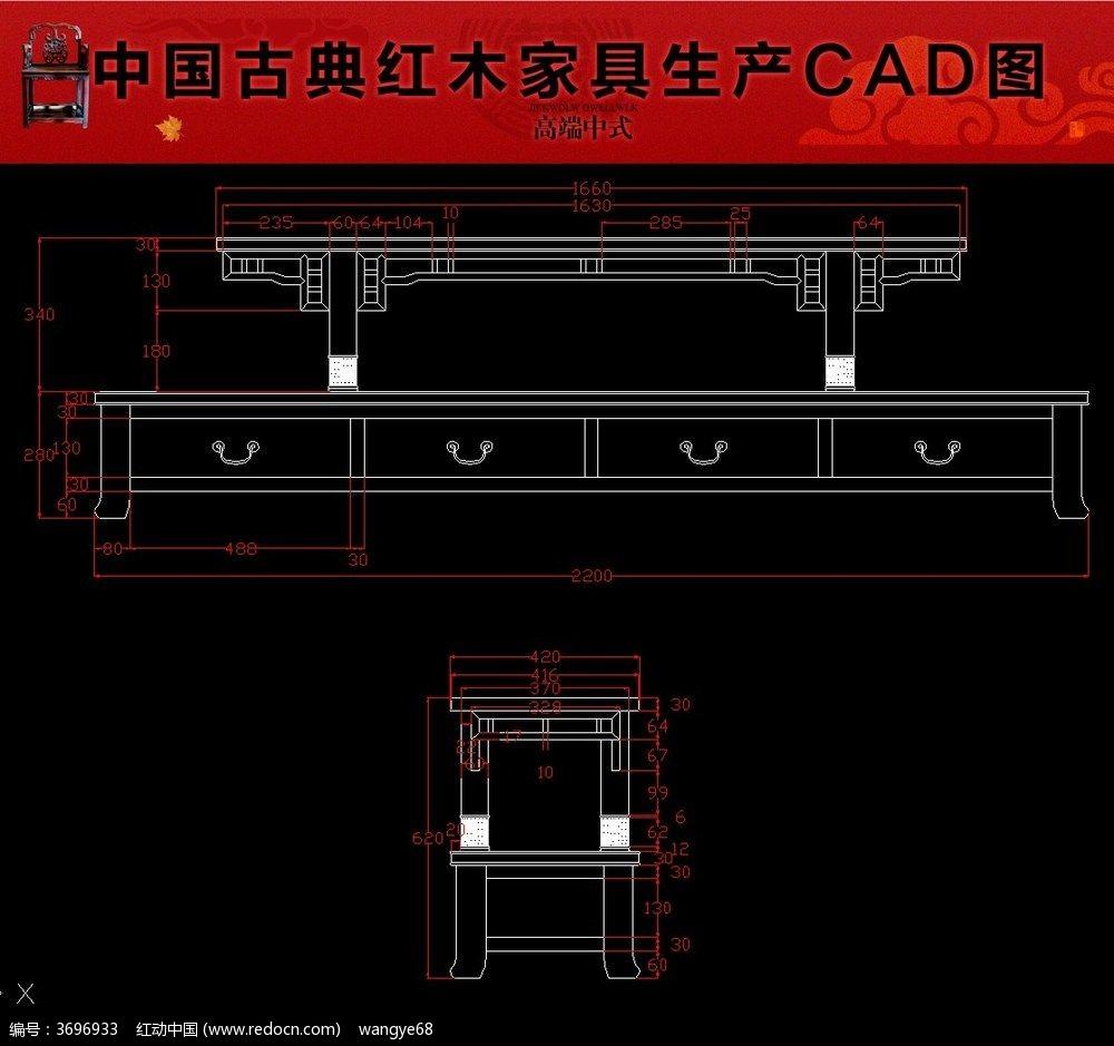 双层tv电视柜红木家具cad生产图纸