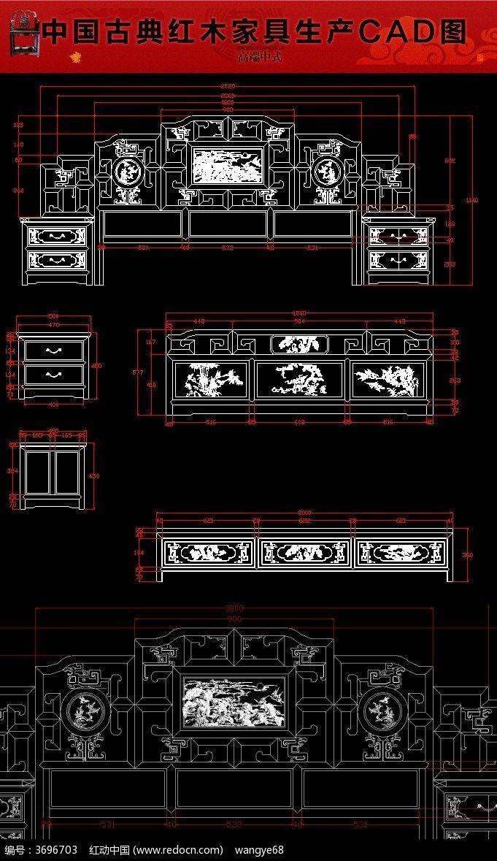 松鹤迎年大床红木家具生产cad图