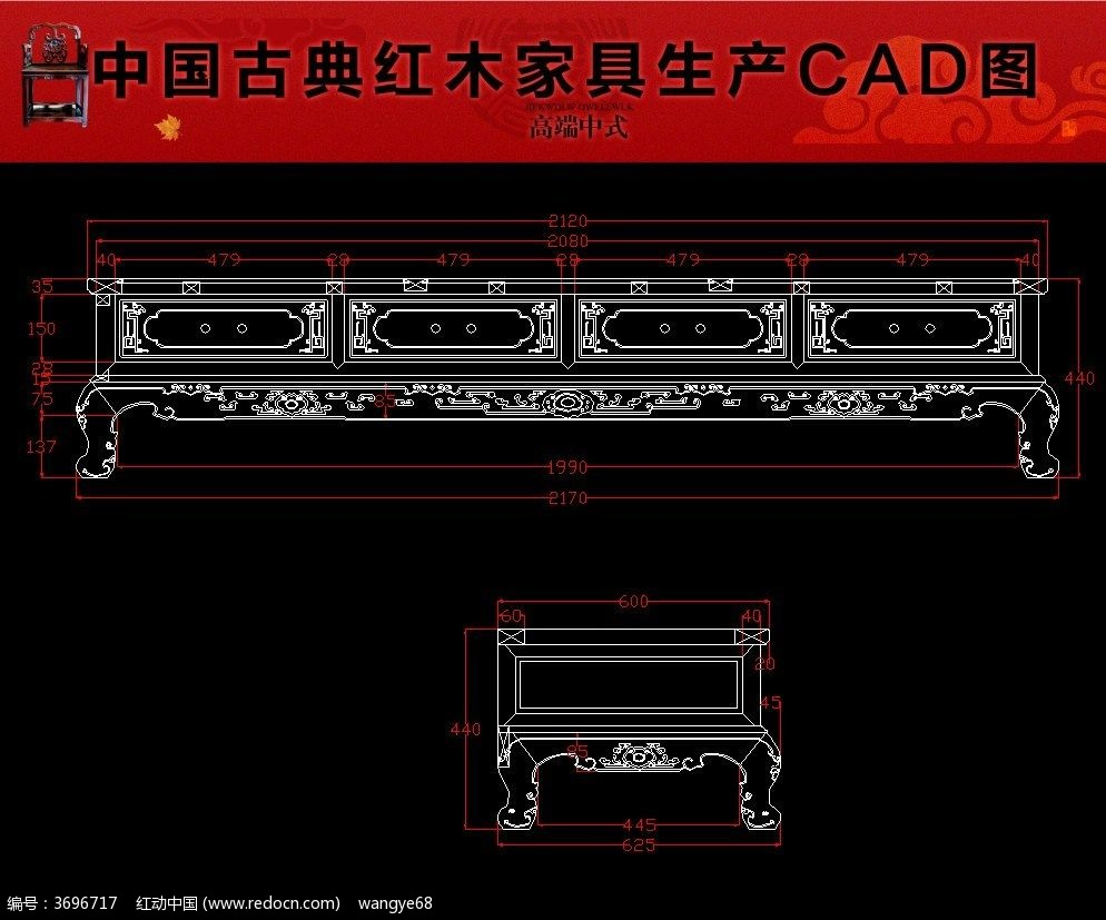 松鹤迎年电视柜红木家具生产cad图