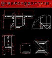 五福如意圆台椅红木家具生产CAD图