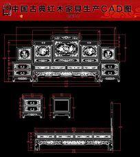8款 豪华大床红木家具生产CAD图纸设计素材下载