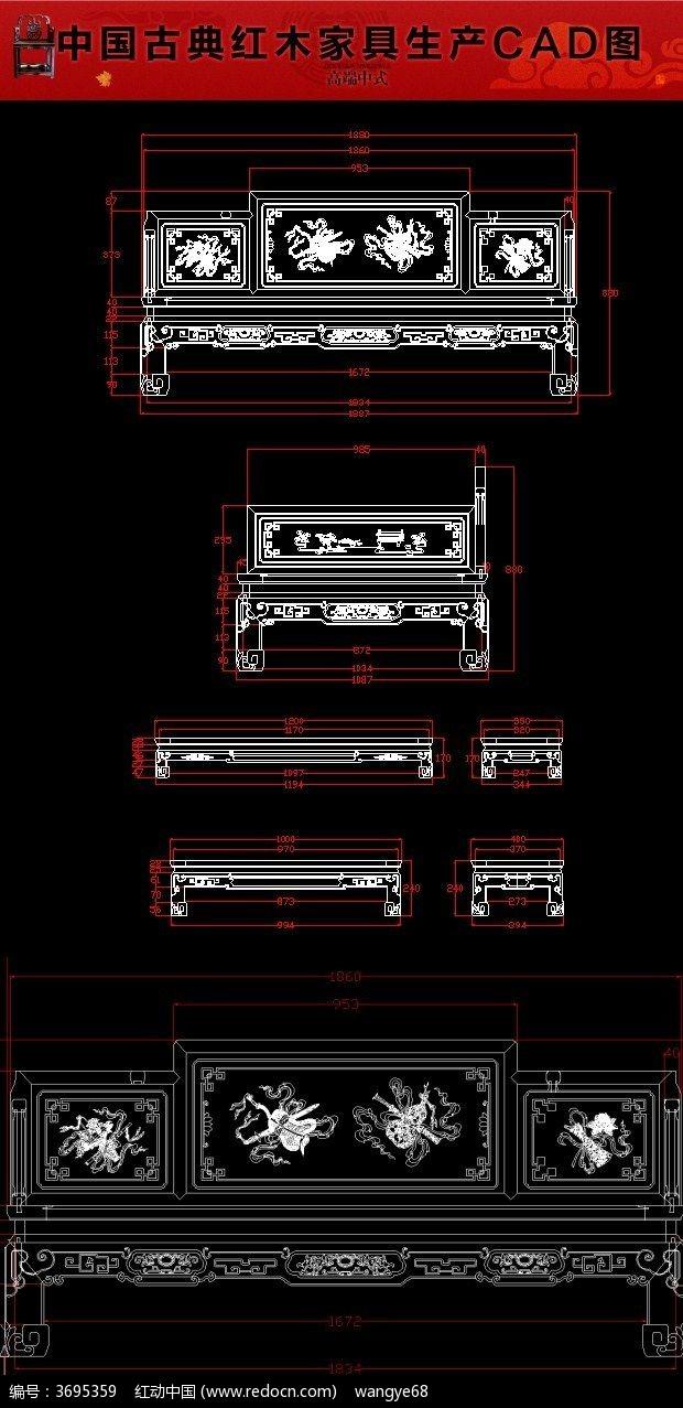 整套八仙罗汉床CAD生产图图片