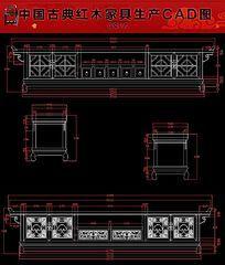 9款 整套电视柜红木家具生产CAD图纸设计下载