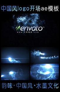 中国风深蓝水墨粒子消散的logo演绎AE模板