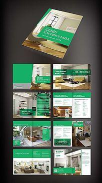 绿色家具画册版式素材