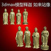 10款 佛像雕塑3D模型3dm下载