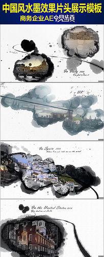 中国风水墨片头AE展示宣传片