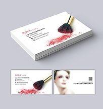 彩妆师名片