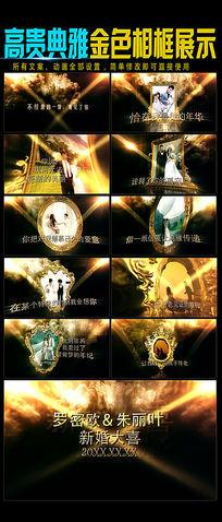 金色相框婚礼视频AE模板