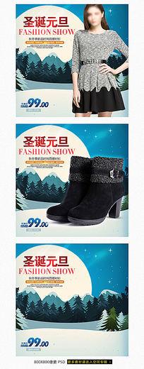 圣诞元旦女装雪地靴促销主图直通车