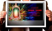 创意彩金宝石产品海报设计