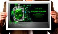 创意绿色背景下的珠宝产品海报设计稿