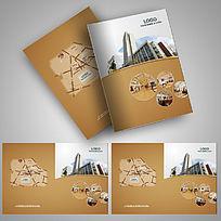 星级酒店画册封面设计