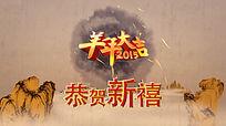 2015年羊年年会片头视频背景