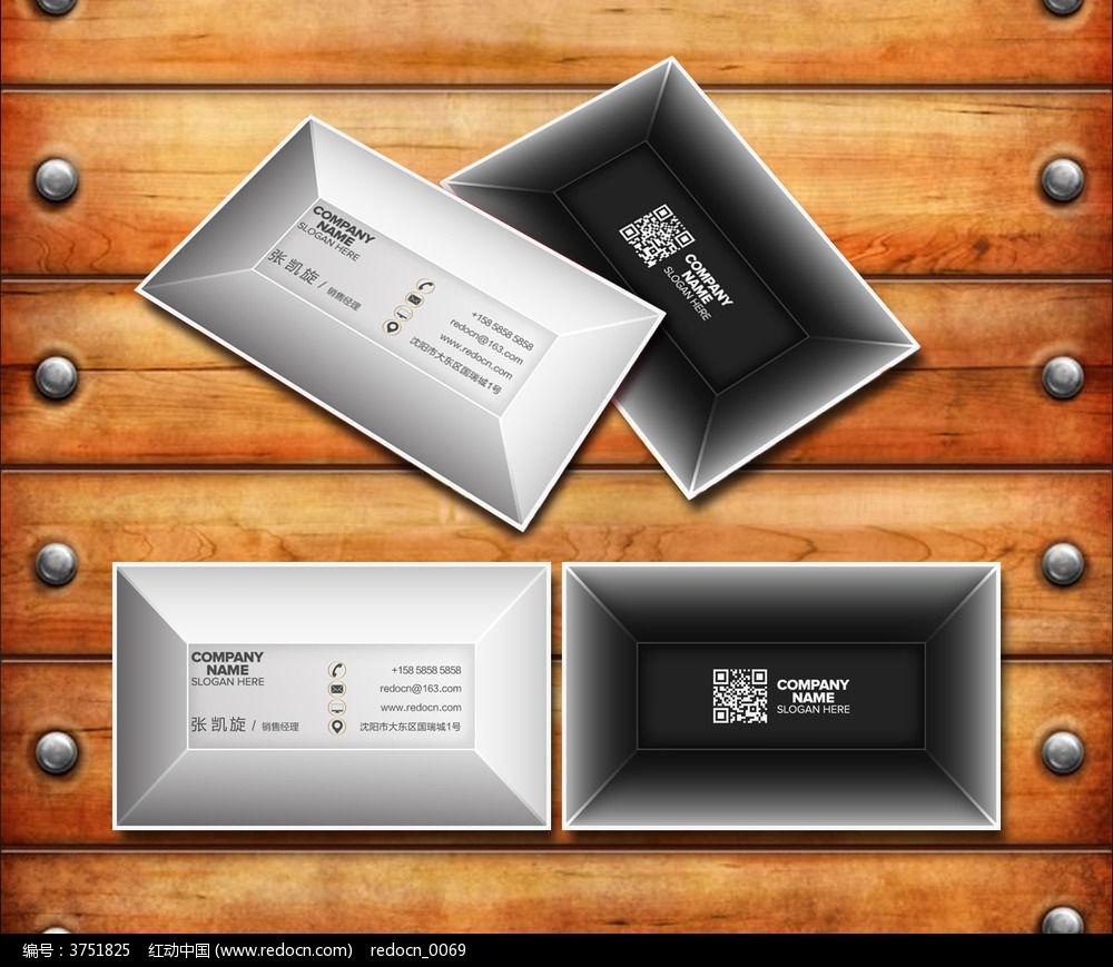 创意室内空间设计师名片图片