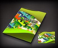 绿色儿童教育画册封面