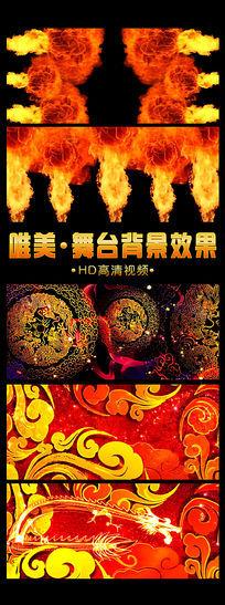 中国风火焰舞台背景视频