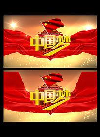 中国梦动态视频素材