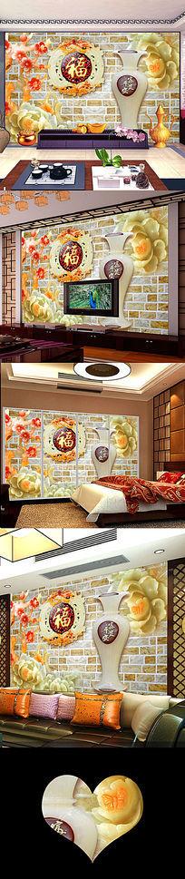 3D富贵平安立体牡丹客厅电视背景墙