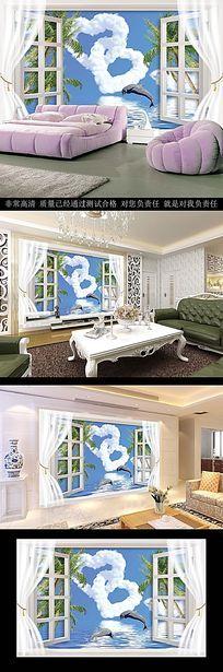 爱心浪漫3D窗外风景海豚湾电视背景墙