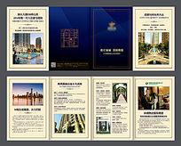 高档住宅房地产折页版式AI