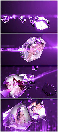 高贵紫色水晶婚礼片头视频