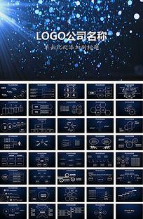科技公司介绍幻灯片PPT背景图片
