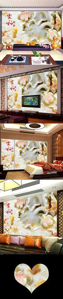 客厅荷花牡丹玉石浮雕电视背景墙