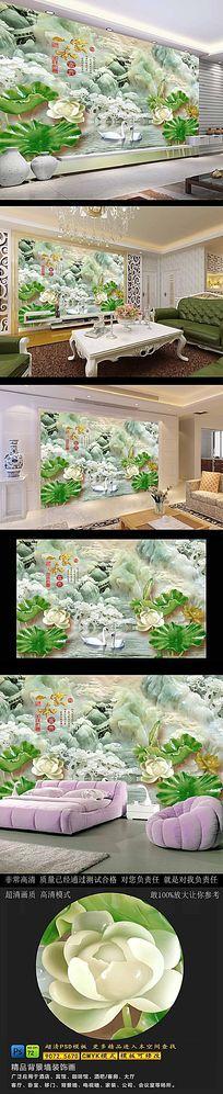 山水浮雕荷塘月色玉雕电视背景墙