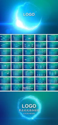 震撼公司介绍PPT模板片头视频素材