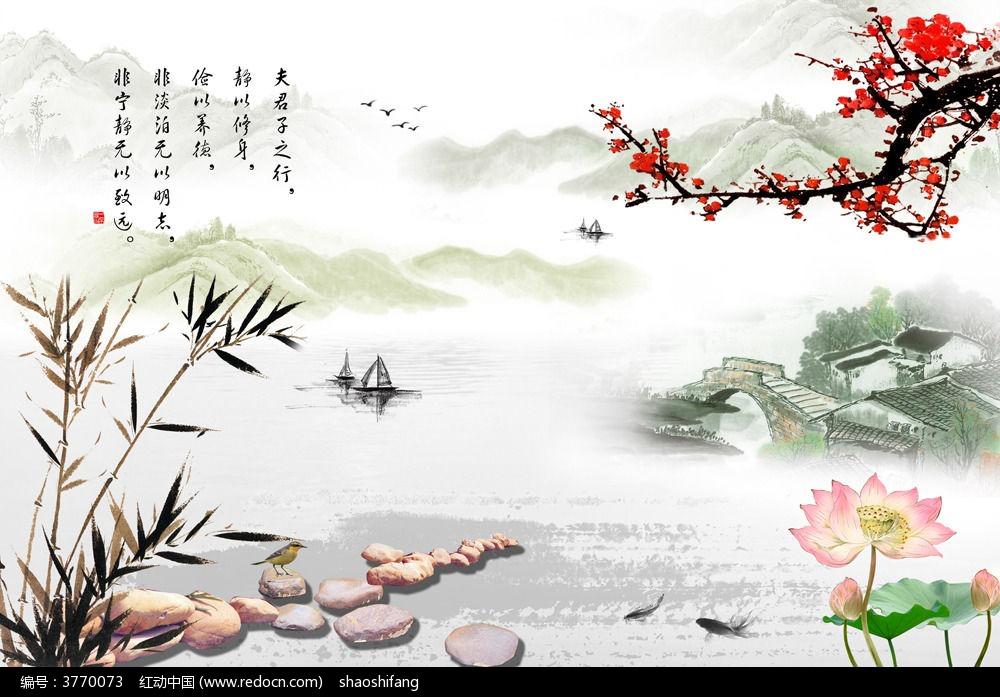 标签:竹子 梅花 山水 荷花 石头 鸟 鱼 金鱼 山 中式 电视