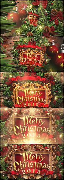 圣诞节祝福视频含音频