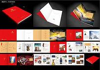 房地产集团手册版式设计