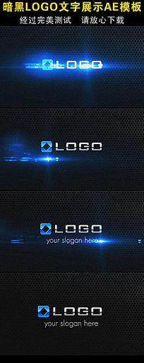 暗黑LOGO展示AE模板