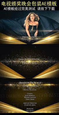 电视颁奖晚会包装AE模板
