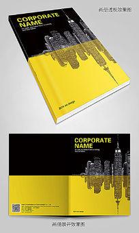 公司年度纪念册