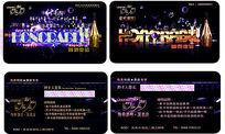 酒吧夜店VIP卡设计