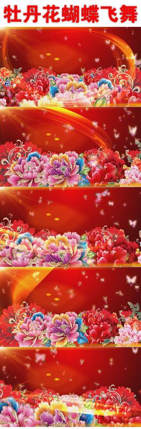 金色枫叶立体剪纸花朵绽放视频  花纹生长花朵绽放视频素材 美丽牡丹