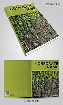 实木地板公司企业宣传册
