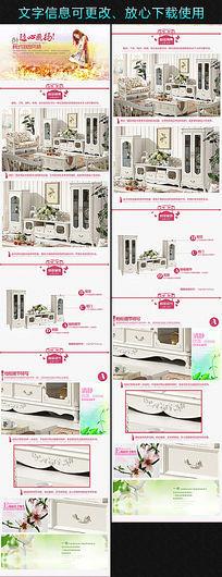 淘宝欧式家具详情页素材模板模板