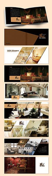 家居画册版式模板