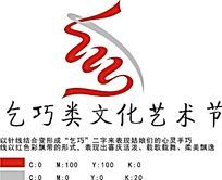 乞巧类文化艺术节logo