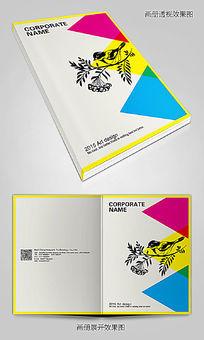 印刷厂宣传册