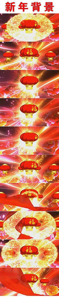 春节灯笼舞台背景视频