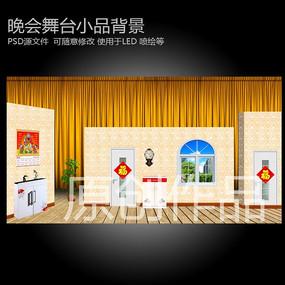 春晚小品舞台背景设计模板